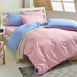 英國Abelia《漾彩混搭》加大四件式天使絨被套床包組