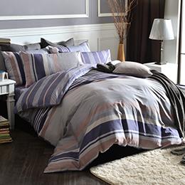 英國Abelia 單人純棉被套床包組-紳士風範