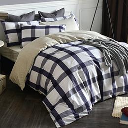 英國Abelia 加大純棉被套床包組-時尚主義