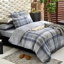 英國Abelia 加大純棉被套床包組-簡單格調