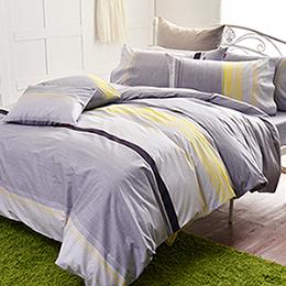 英國Abelia 加大純棉被套床包組-悠閒生活
