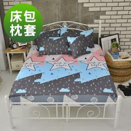 英國Abelia 雙人天使絨床包枕套組-搖滾之星