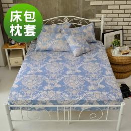 英國Abelia 雙人天使絨床包枕套組-蘭陵世紀