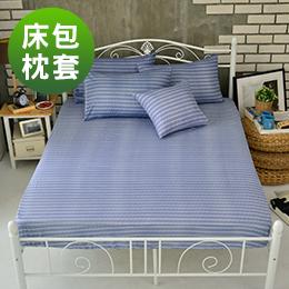 英國Abelia 雙人天使絨床包枕套組-藍調風采