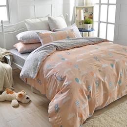 英國Abelia 加大純棉被套床包組-夢想高飛