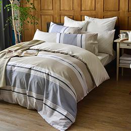 英國Abelia 加大純棉被套床包組-米蘭之約