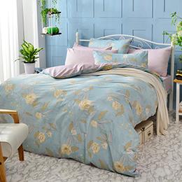 英國Abelia 單人純棉被套床包組-湛藍微光