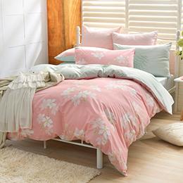 英國Abelia 雙人純棉被套床包組-戀香花影