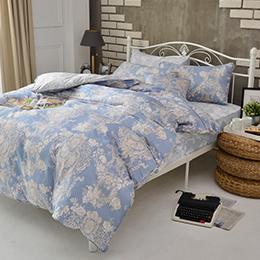英國Abelia 雙人純棉被套床包組-蘭陵世紀