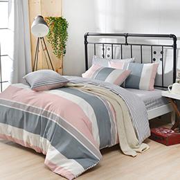 英國Abelia《旅途漫步》雙人純棉四件式被套床包組