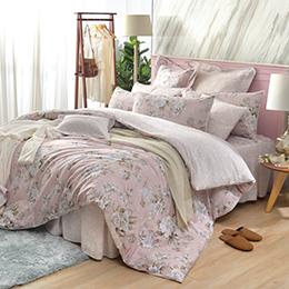 英國Abelia 《花戀粉漾》特大純棉五件式被套床罩組