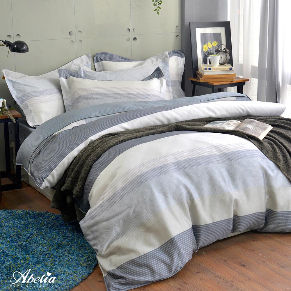 英國Abelia《時尚旅人》天絲木漿四件式兩用被床包組(單人包雙人被)