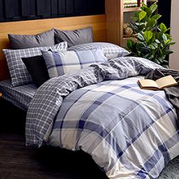 英國Abelia《單身風範》加大純棉四件式被套床包組