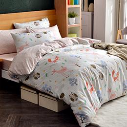 英國Abelia《森林嘉年華》單人純棉三件式被套床包組