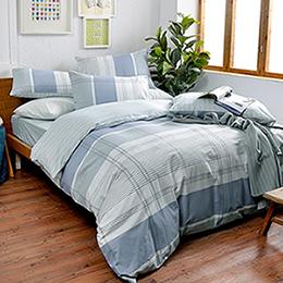 英國Abelia《休閒風格》雙人純棉四件式被套床包組