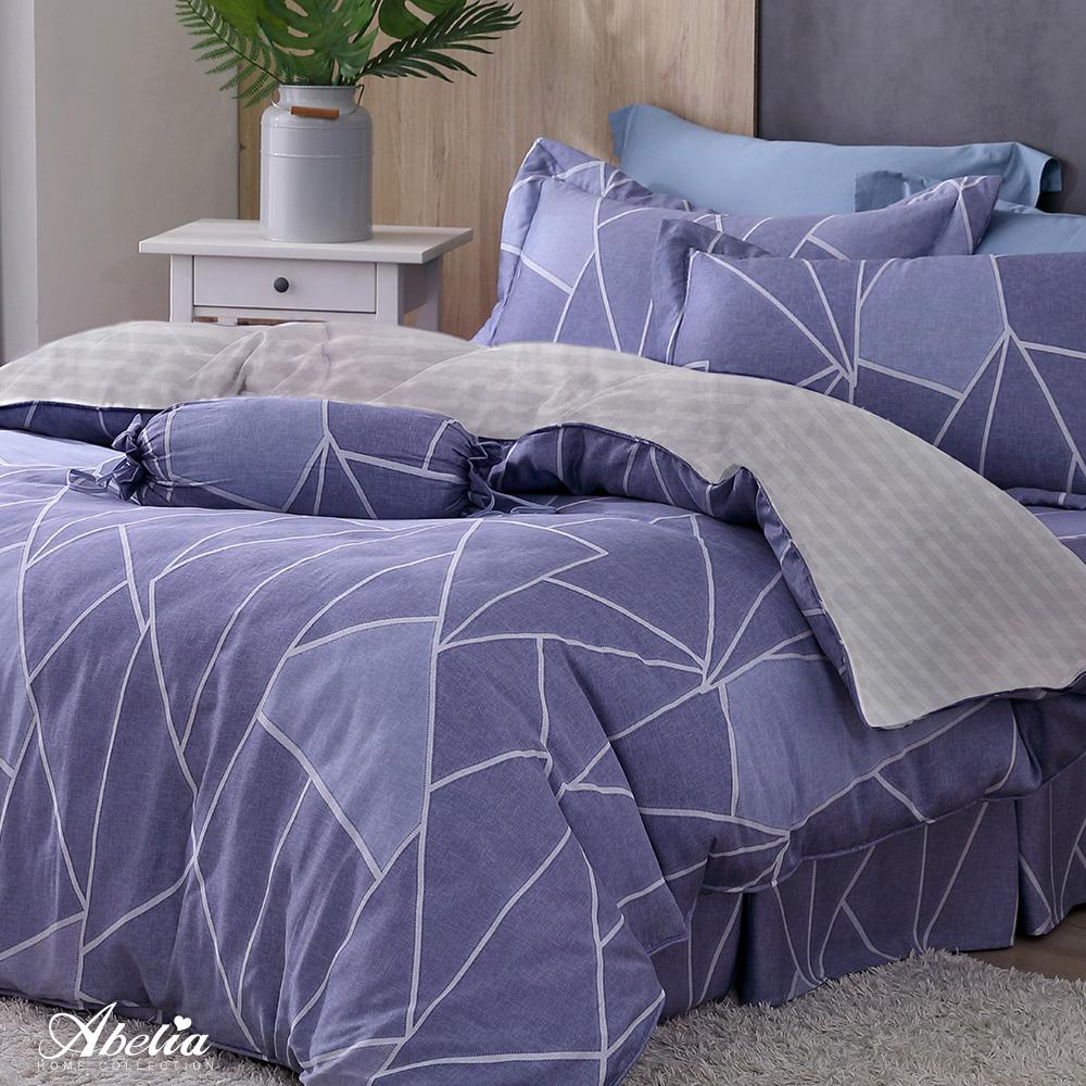 英國Abelia《藍格陵》加大天絲木漿防蹣抗菌吸濕排汗兩用被床包組