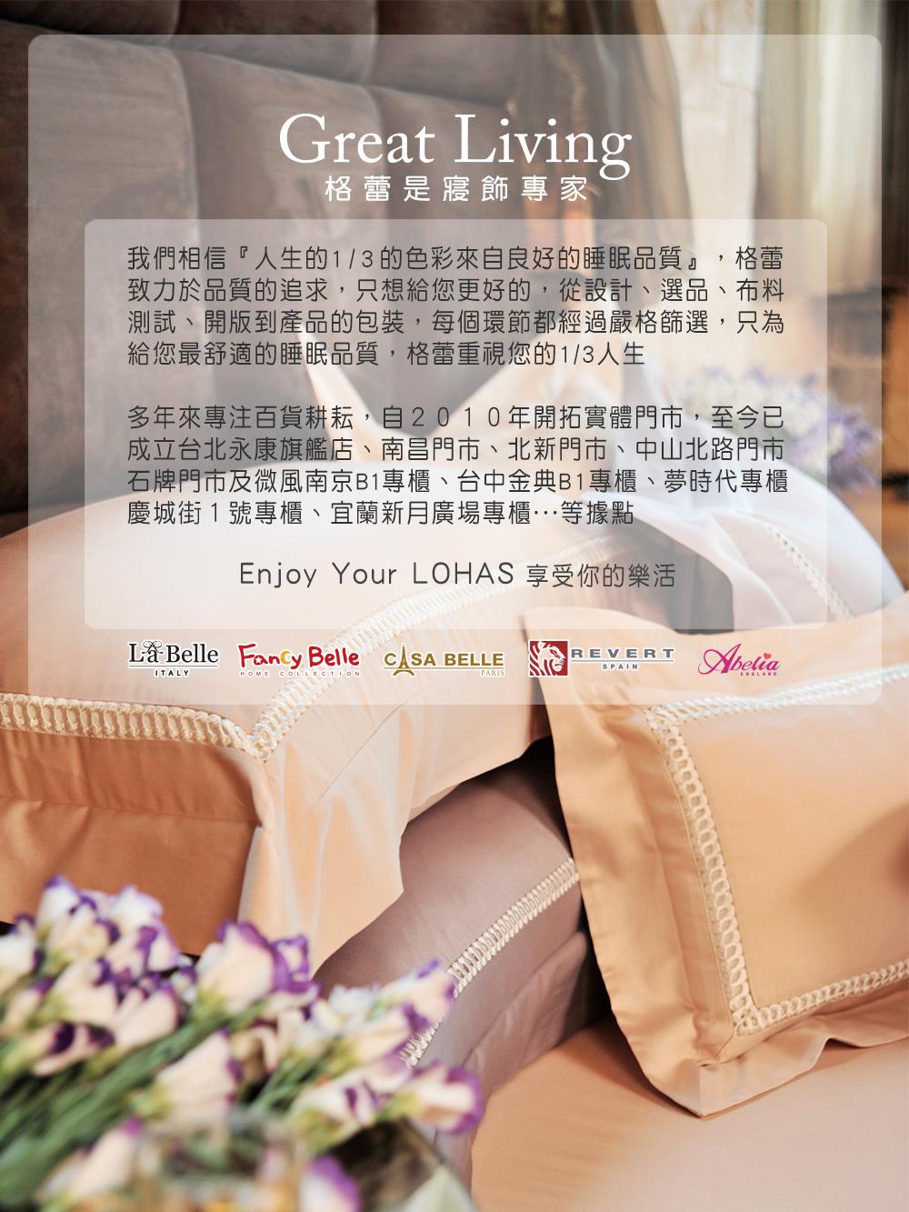 特賣《紳士狐狸》雙層雪芙絨兒童毯100*140CM(BFB18552FF)