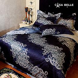 法國Casa Belle 特大長絨棉被套床包組-亞堤密斯
