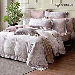 法國CASA BELLE《梵迪西》特大天絲刺繡四件式防蹣抗菌吸濕排汗兩用被床包組