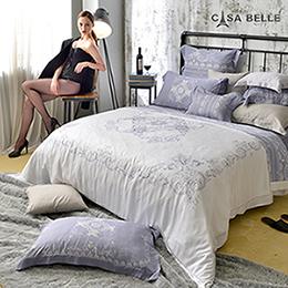 法國CASA BELLE《奧斯丁》特大天絲防蹣抗菌吸濕排汗兩用被床包組