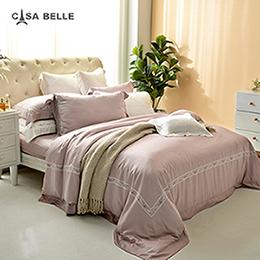 法國CASA BELLE《皇室璀璨》雙人天絲刺繡四件式防蹣抗菌吸濕排汗兩用被床包組