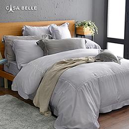 法國CASA BELLE《皇室香緹》雙人天絲刺繡四件式防蹣抗菌吸濕排汗兩用被床包組