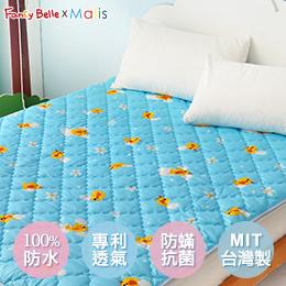 義大利Fancy Belle X Malis 雙人純棉防蹣抗菌透氣防水平面式保潔墊-泡泡小鴨