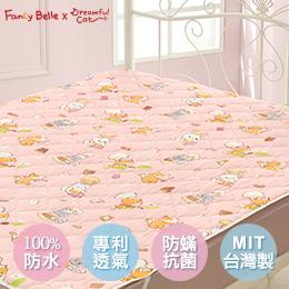 義大利Fancy Belle X DreamfulCat《一起做麵包》特大防蹣抗菌透氣防水平面式保潔墊