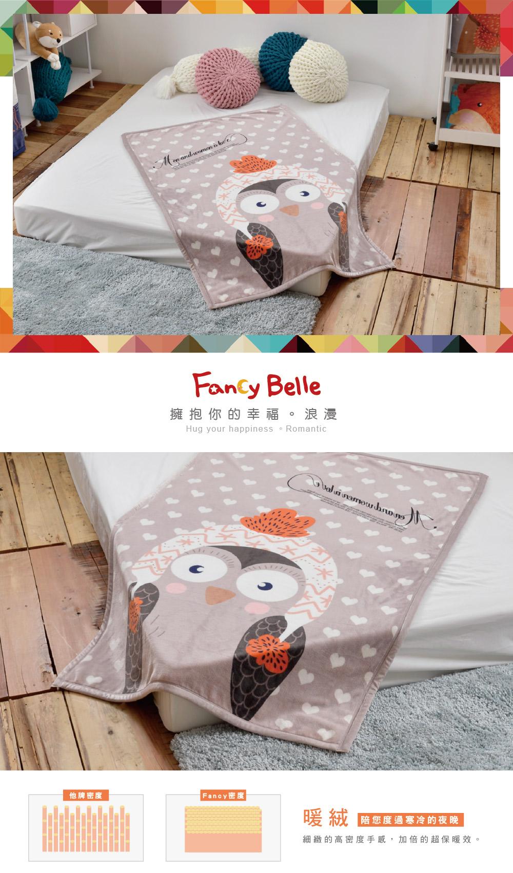 特賣《咕咕貓頭鷹》雙層雪芙絨兒童毯100*140CM(BFB18550FF)