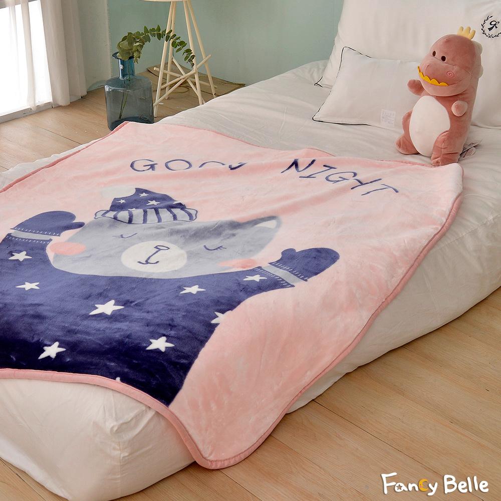 義大利Fancy Belle《晚安小貓》雙層雪芙絨兒童加厚毯110*140CM
