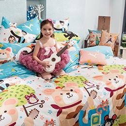 義大利Fancy Belle X Malis 單人純棉防蹣抗菌舖棉兩用被床包組-聖誕Wish