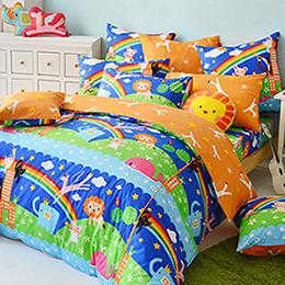 義大利Fancy Belle X Malis 加大純棉防蹣抗菌舖棉兩用被床包組-童趣