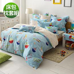 義大利Fancy Belle《海洋夢想》雙人純棉床包枕套組