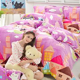 義大利Fancy Belle X Malis 雙人雪芙絨被套床包組-夢遊熱氣球