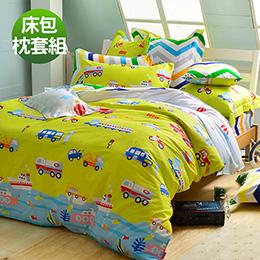 義大利Fancy Belle《玩具點點名》雙人純棉床包枕套組
