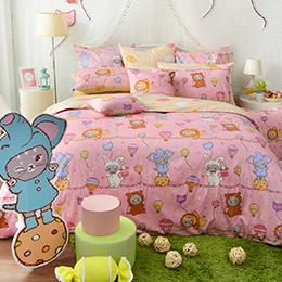 義大利Fancy Belle X DreamfulCat 特大純棉防蹣抗菌吸濕排汗兩用被床包組-夢想馬戲團