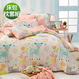 義大利Fancy Belle《魔法森林》雙人純棉床包枕套組