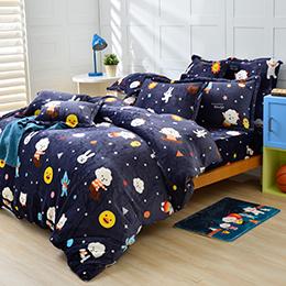 義大利Fancy Belle X FLUFFY HOUSE 單人雪芙絨被套床包組-雲遊太空