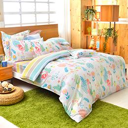義大利Fancy Belle 雙人純棉防蹣抗菌吸濕排汗兩用被床包組-仲夏樂園