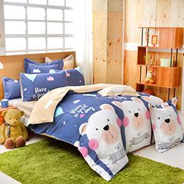 義大利Fancy Belle 雙人純棉防蹣抗菌吸濕排汗兩用被床包組-熊之家