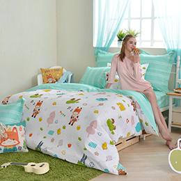 義大利Fancy Belle X LaLa Woodland《與花仔野餐去》雙人防蹣抗菌吸濕排汗兩用被床包組