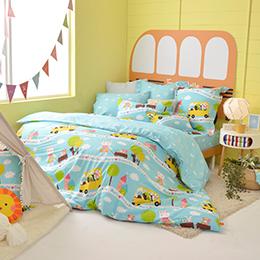 義大利Fancy Belle X Malis《一起郊遊趣》單人防蹣抗菌吸濕排汗兩用被床包組