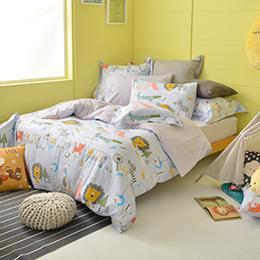 義大利Fancy Belle《動物歷險》加大防蹣抗菌吸濕排汗兩用被床包組