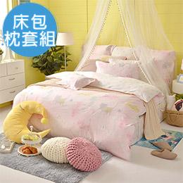 義大利Fancy Belle《俏皮貓咪兒》雙人純棉床包枕套組