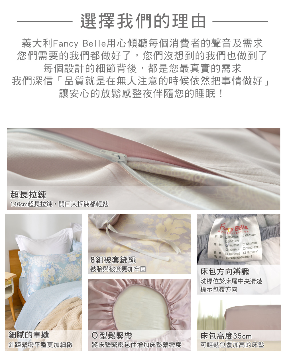 特賣《草泥馬家族》單人純棉防蹣抗菌吸濕排汗兩用被床包組(BFL19550LS)