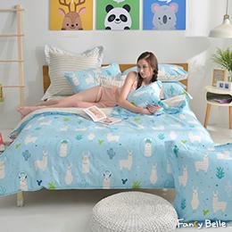 義大利Fancy Belle《草泥馬家族》加大純棉防蹣抗菌吸濕排汗兩用被床包組