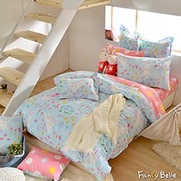 義大利Fancy Belle《甜蜜兔樂園》單人純棉防蹣抗菌吸濕排汗兩用被床包組