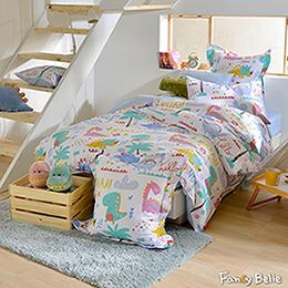 義大利Fancy Belle《侏儸紀樂園》雙人純棉防蹣抗菌吸濕排汗兩用被床包組