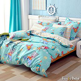 義大利Fancy Belle X DreamfulCat《海底樂悠游》加大純棉防蹣抗菌吸濕排汗兩用被床包組