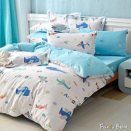 義大利Fancy Belle《飛翔天空》雙人純棉防蹣抗菌吸濕排汗兩用被床包組